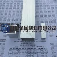 供应铝合金管/铝合金矩形管/铝型材150*60mm/150*