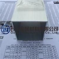 铝合金管/铝型材/铝扁通 150*50mm 大规格铝矩形管/