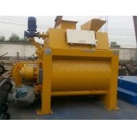 豫鵬興廠家供應節能實用JS2000混凝土攪拌機