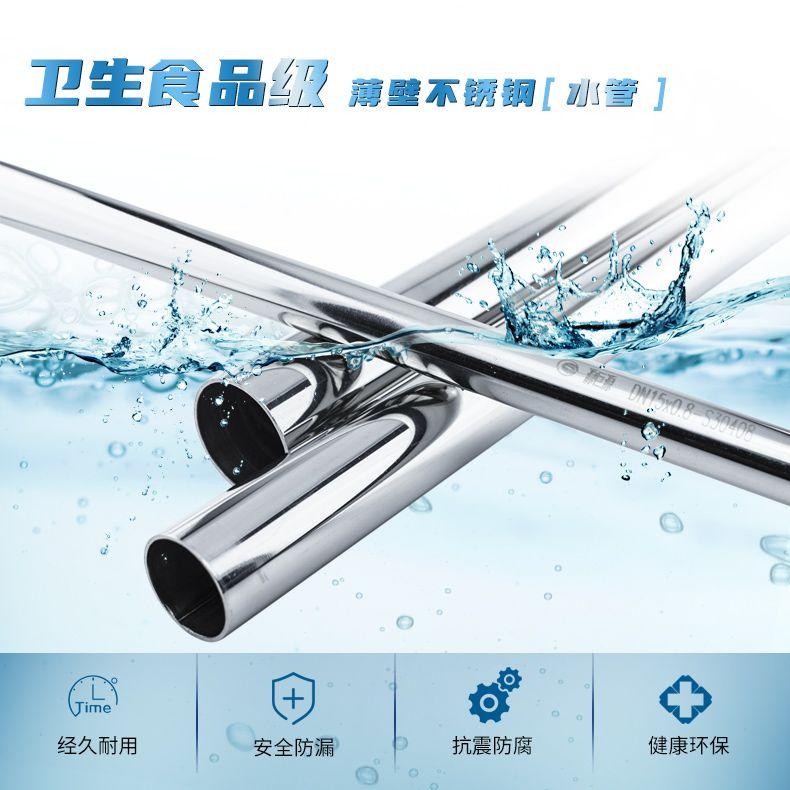 304不锈钢水管,品质保证,厂家直销,价格低廉