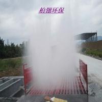 扬州工地全自动洗轮机价格 工地车辆冲洗设备