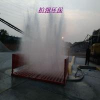 建筑工程洗轮机厂家 工地车辆冲洗设备直销