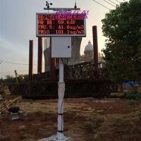 建筑工程扬尘检测仪_在线监测仪价格