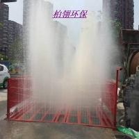 工地洗车台基础图_工程车辆洗车槽价格