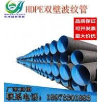 湖南長沙HDPE雙壁波紋管排污水大口徑塑鋼纏繞中空壁克拉管內