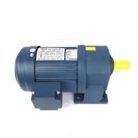 400W750W臥式減速電機GH28/32銘椿電機