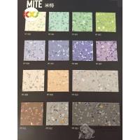 上海PVC地板生产厂家直销米特系列商用通透卷材地板革