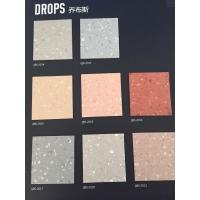 上海PVC地板乔布斯系列商用通透卷材地板革