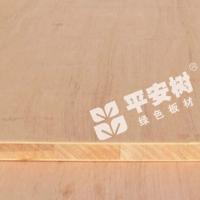 平安树 细木工板 杉木芯细木工板17mm