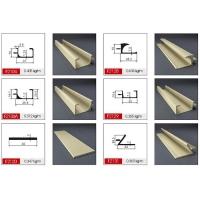金鈦鋁業-拉手鋁材系列