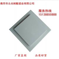 抗氧化耐酸砖,素面耐酸砖规格尺寸多