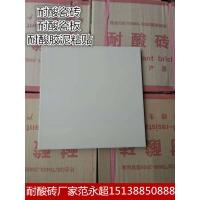 耐酸砖,耐酸瓷板生产厂家众光