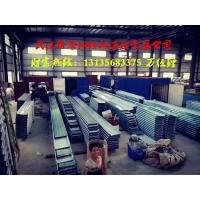 十堰钢结构供应商,铝镁锰合金板,楼承板