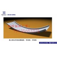 武汉臻誉铝镁锰YX65-330、YX65-360、YX65-