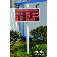 济南工地扬尘监测仪 全自动扬尘监测仪联网价格