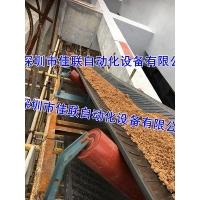 建筑工程土方输送机水泥沙子运输带