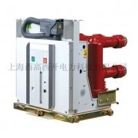ZN63(VS1)-12固封式高压真空断路器、VS1固封式真