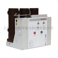 ZN63(VS1)-12固定式高压真空断路器、VS1固定式高
