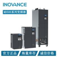 匯川高性能MD500變頻器  應用于風機水泵,機床
