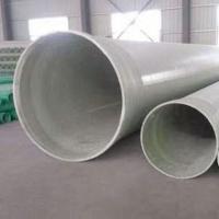 玻璃钢压力管道大口径玻璃钢给水管道玻璃钢排污雨水管道