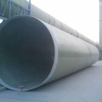 供应玻璃钢管道 玻璃钢夹砂缠绕管 玻璃钢市政排水排污管道定制