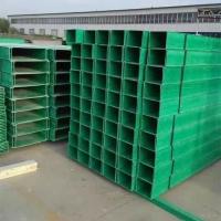 玻璃钢电缆桥架走线槽防火阻燃防腐聚氨酯复合型材梯式槽式电缆槽