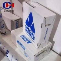 NiCrMo-7焊条,NiCrMo-3焊丝