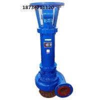 山西海易水泵