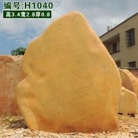 大型景观石 大型黄蜡石 刻字原石 景区观赏石 奇石