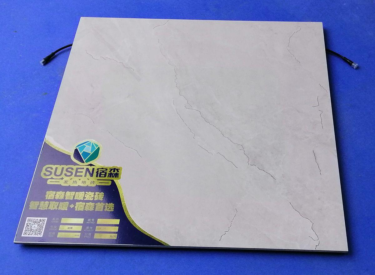 发热地砖成为新型供暖产品
