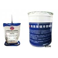 供应硅酮液体灌缝胶单组分施工成本低