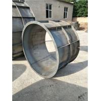 污水检查井模具的加工/雨水检查井模具生产