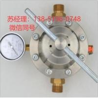 預熱氧減壓閥YQJ-16/介質箱減壓閥RQJ-4