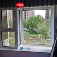 北京元创圆弧门窗定制断桥铝合金门窗封阳台飘窗阳光房