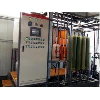 广西垃圾填埋场渗滤液处理设备品质保证