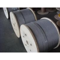 兴化厂家生产刮粪机用不锈钢钢丝绳