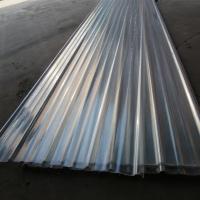 采光好,强度高—玻璃钢阳光板、采光板