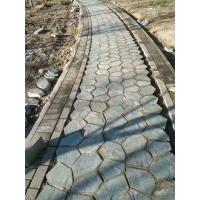 青石板厂家供应青石板冰裂纹复古防滑乱拼地砖