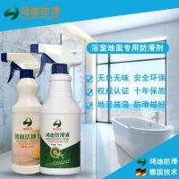 家庭浴室地面防滑處理的重要性及必要性