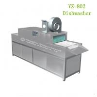 YZ-802学校食堂商用多功能洗碗机上门服务一年质保