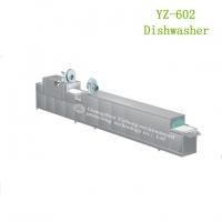 YZ-602商用厨房全自动大型多功能洗碗机网带平放式一年质保