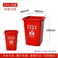 武汉哪里有垃圾桶厂家直销