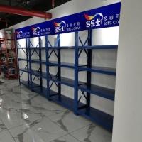多樂士油漆貨架涂料貨架藍色乳膠漆貨架家用貨架儲藏室貨可能架