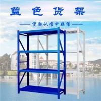 北京货架厂白色货架蓝色家用货架多层置物架收纳架铁架子