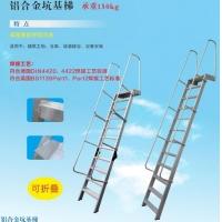 供应铝合金爬梯上楼顶梯子室外爬梯铝合金阁楼梯
