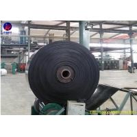 生产线专用钢丝绳芯输送带