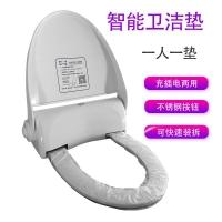 智能自動換套馬桶蓋轉轉墊一次性走紙換膜馬桶蓋商用衛生間坐便墊