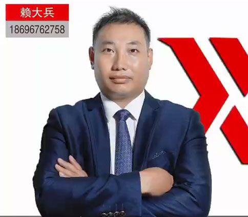 赖大兵 / 江苏上海大区经理