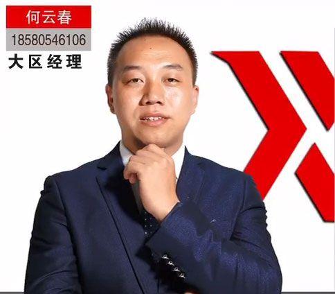 何云春 / 安徽大区经理
