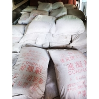 混凝土高效速凝剂25KG外加剂 斜坡隧道墙喷射快干加固
